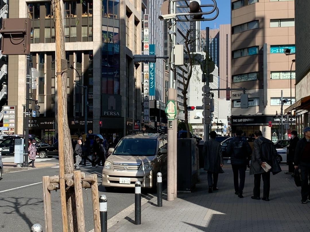 新橋駅日比谷口前交差点